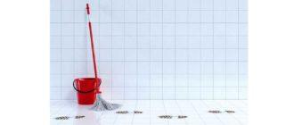 Мытьё половой плитки в ванной