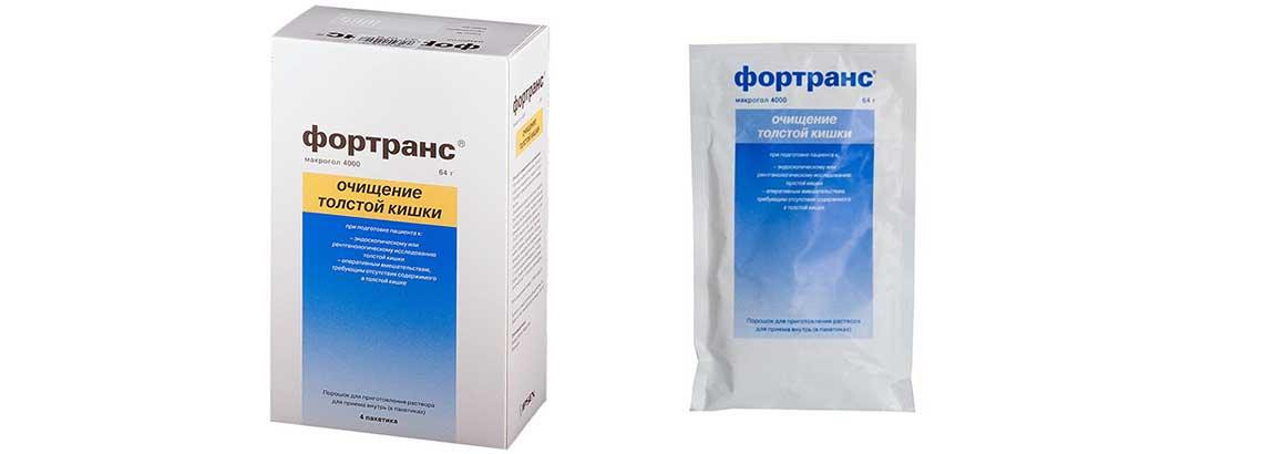 Фортранс порошок для очищения кишечника