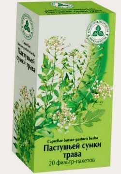 Пастушья сумка трава - фильтр/пакеты 1,5г