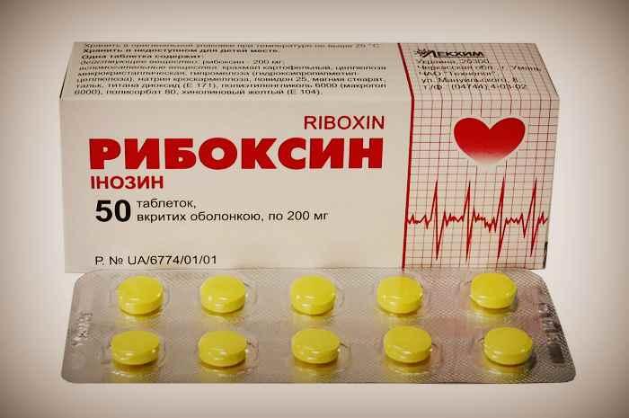 Метаболическое средство - таблетки Рибоксин