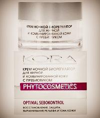 Kora Phytocosmetics - крем ночной биорегулятор для жирной и комбинированной кожи
