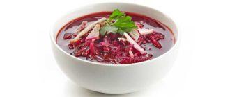 Как приготовить красный борщ со свеклой и помидорами