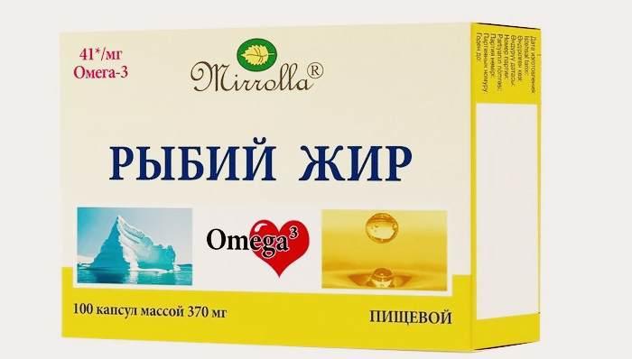Рыбий жир пищевой Омега-3 41*/мг капс. 370 мг №100