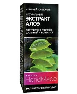 иния HandMade - натуральный экстракт алое для волос