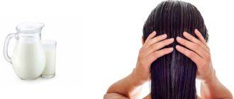 Маска кефирная для роста волос