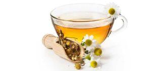 Ромашковый чай от стресса и бессонницы