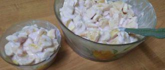 Приготовленный салат