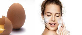Белковая маска для лица от морщин