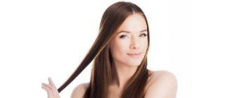 Ультразвуковое молекулярное восстановление волос