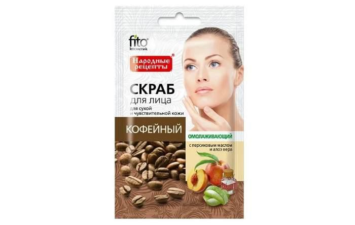 Fito косметик скраб для лица кофейный Омолаживающий с персиковым маслом и алоэ вера