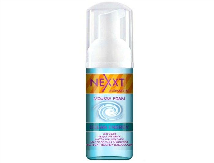 "NEXXT Salon Treatment Care Суфле для волос ""Глубокое увлажнение и питание"""